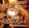 Караоке. Сборник. LG. 3000песен. ver1.0. / 2004 / DVD9 - 2004, DVD-AUDIO