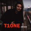 T1One - Ней 2018