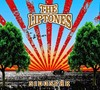 The Liptones - Discography 2002-2014