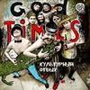 Good Times - Коллекция 2013 - 2018