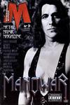 М (Metal Music Magazine) 22 номера