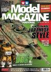 Tamiya Model Magazine International - 206 номера [1985,1987,1992-1996, 2000-2019, PDF, ENG] обновлен 2019-08-29