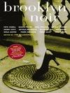 Akashic Noir Series / Серия антологий в жанре нуар издательства Akashic