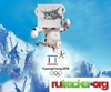 XXIII Зимние Олимпийские игры / Церемония Закрытия / Матч Арена HD