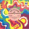 Мелодии в танцевальных ритмах - 1974