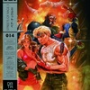 Streets of Rage Data Disc Collection 1994