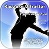 ULTRASTAR Караоке - Сборник русских песен - 2015, mp3