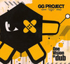GG Project - One Vision Of Dub - 2006