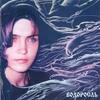 Желанная Инна - Водоросль - 1995