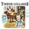 Yiddish Lullabies - 2015