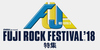 Kacey Musgraves * Fuji Rock Festival