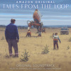 Рассказы из Петли / Tales from the Loop 2020