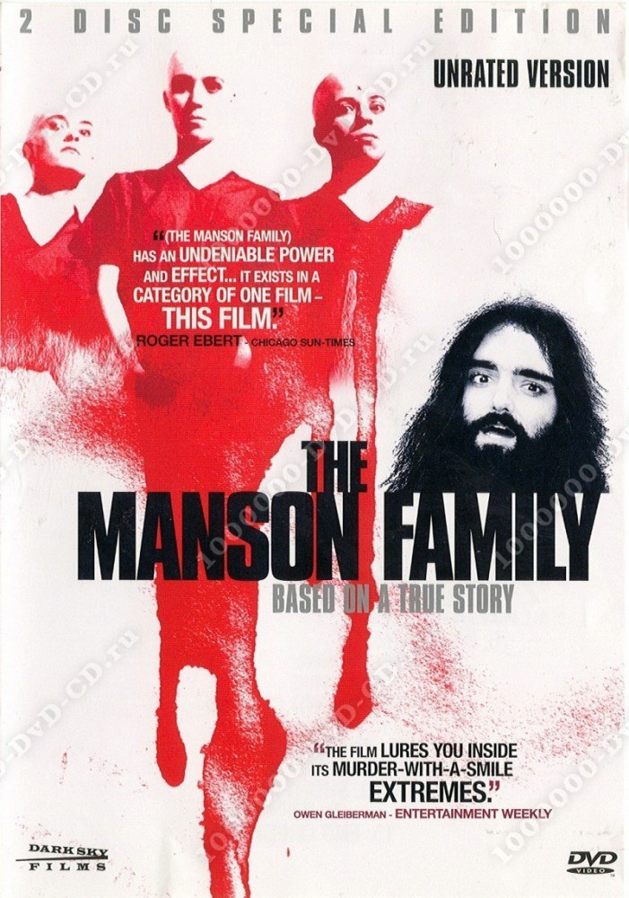 an analysis of the manson family