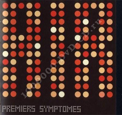 halswirbelschmerzen symptome
