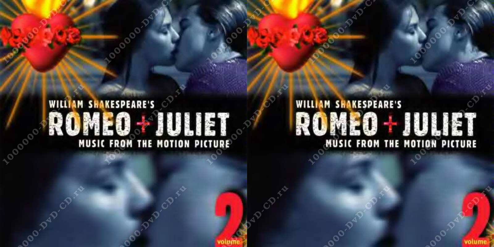 complication of romeo and juliet