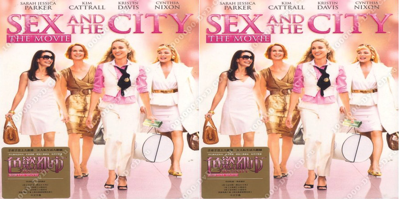 kupit-seks-v-bolshom-gorode-na-dvd