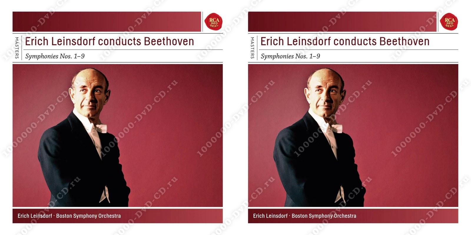 an analysis of the ludwig van beethovens symphonies