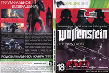Купить Wolfenstein: The New Order(Xbox 360) (LT +3.0) в нашем интернет магазине dvd cd дисков 1000000-dvd-cd.ru