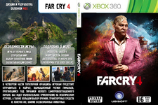 Купить Far Cry 4 (Xbox 360) (LT+3.0) в нашем интернет магазине dvd cd дисков 1000000-dvd-cd.ru