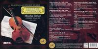 Купить Великие скрипачи Mischa Elman в нашем интернет магазине dvd cd дисков 1000000-dvd-cd.ru