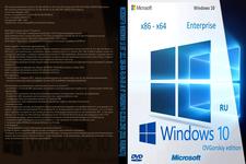 Купить  Microsoft® Windows® 10 Ent 1511 x86-x64 RU-en-de-uk by OVGorskiy® 02.2016 2DVD [2016, RUS(MULTI)] в нашем интернет магазине dvd cd дисков 1000000-dvd-cd.ru
