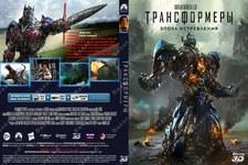 Купить Трансформеры: Эпоха истребления (3D) в нашем интернет магазине dvd cd дисков 1000000-dvd-cd.ru