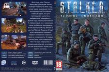 Купить S.T.A.L.K.E.R. ТЕМНОЕ БРАТСТВО (2017) в нашем интернет магазине dvd cd дисков 1000000-dvd-cd.ru