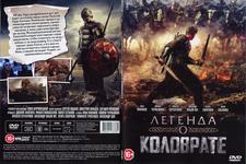 Купить Легенда о Коловрате в нашем интернет магазине dvd cd дисков 1000000-dvd-cd.ru