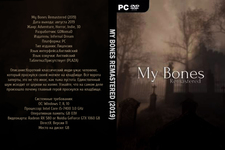 Купить My Bones Remastered (2019) в нашем интернет магазине dvd cd дисков 1000000-dvd-cd.ru