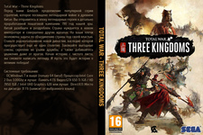 Купить Total War - Three Kingdoms в нашем интернет магазине dvd cd дисков 1000000-dvd-cd.ru