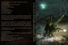 Купить S.T.A.L.K.E.R. ИГРА ДУШ: ЭКСЕЛЬСИОР (2019) в нашем интернет магазине dvd cd дисков 1000000-dvd-cd.ru