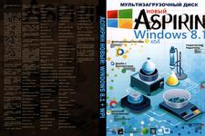 Купить Аспирин НОВЫЙ: Windows 8.1 + WPI в нашем интернет магазине dvd cd дисков 1000000-dvd-cd.ru