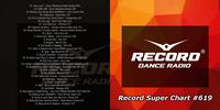 Купить Record Super Chart 619 (2020) MP3 в нашем интернет магазине dvd cd дисков 1000000-dvd-cd.ru