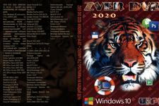 Купить ZVER DVD 2020: WINDOWS 10 64-bit + ZverWPI v6.2 ПРОГРАММЫ НА КАЖДЫЙ ДЕНЬ в нашем интернет магазине dvd cd дисков 1000000-dvd-cd.ru