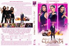 Купить Ангелы Чарли 2019 (2D) в нашем интернет магазине dvd cd дисков 1000000-dvd-cd.ru