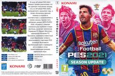 Купить eFootball PES 2021 в нашем интернет магазине dvd cd дисков 1000000-dvd-cd.ru