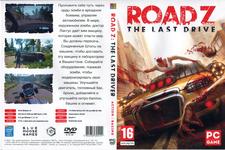 Купить ROAD Z: THE LAST DRIVE (2020) в нашем интернет магазине dvd cd дисков 1000000-dvd-cd.ru