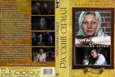 Купить Жить сначала в нашем интернет магазине dvd cd дисков 1000000-dvd-cd.ru