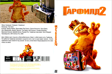 Купить Гарфилд 2 в нашем интернет магазине dvd cd дисков 1000000-dvd-cd.ru