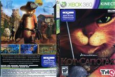 Купить Кот в Сапогах (Xbox 360 Kinect) в нашем интернет магазине dvd cd дисков 1000000-dvd-cd.ru