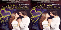 romeo and juliet a eulogy for
